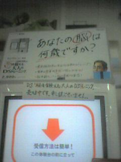 050520_1927001.jpg